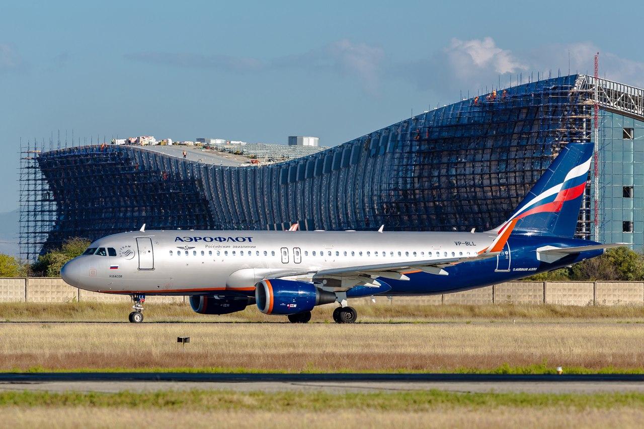 В Крым на самолете
